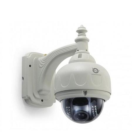 Dome Camera - Conceptronic - Pan Tilt Zoom